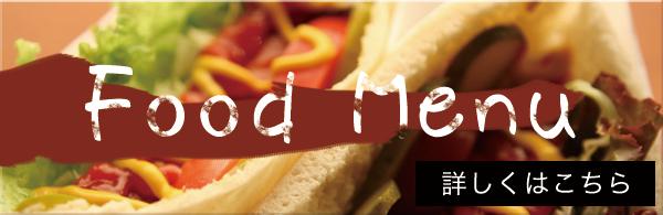 food_bnr01