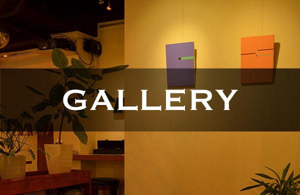 menu_gallery