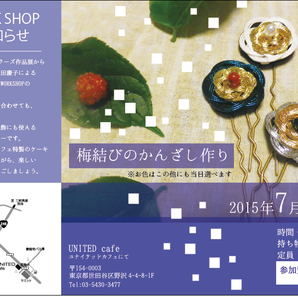 スクリーンショット(2015-06-21 0.50.30)