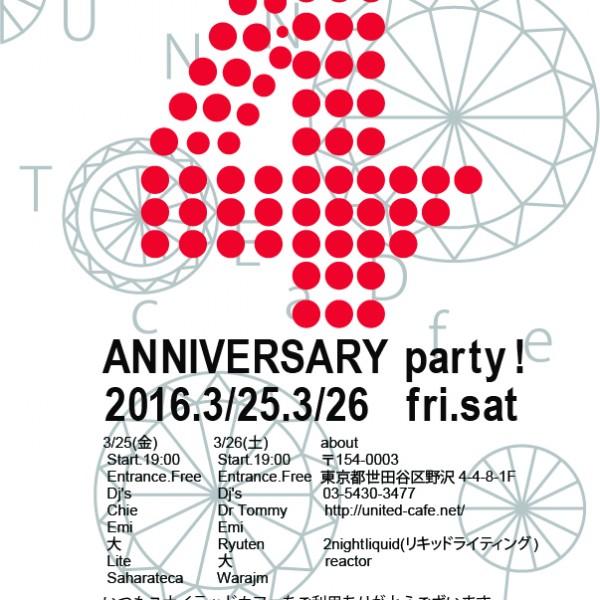 カフェ4周年ポスター10
